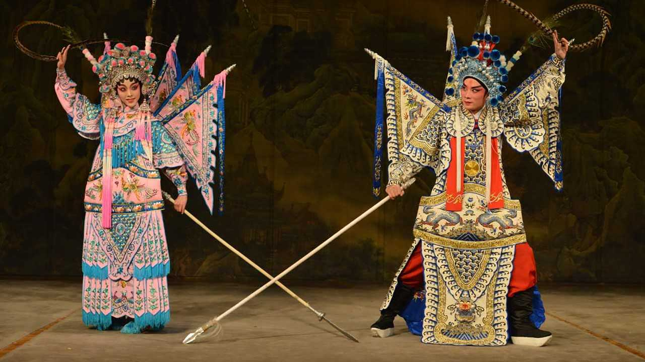 Lunar New Year: Guangdong Arts Troupe