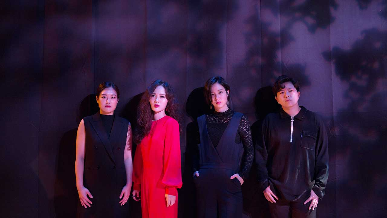 Lee Narae: <em>A cursed woman, Ong-nyeo</em>