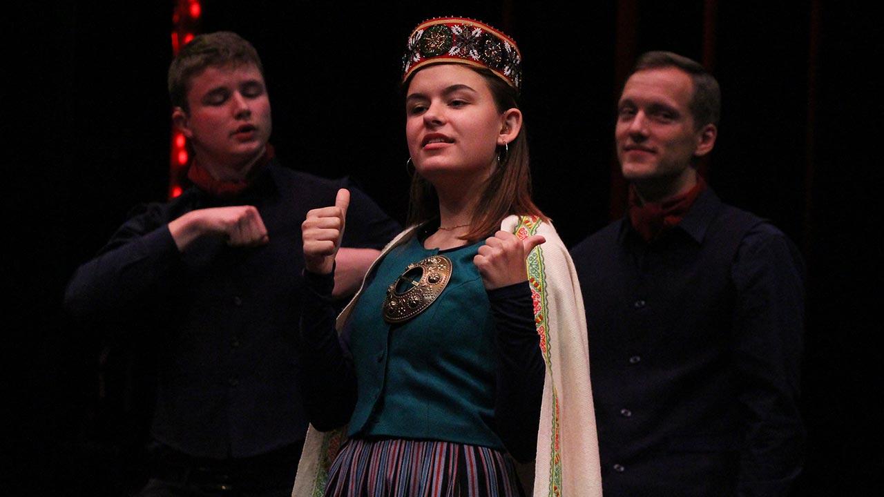 Choir ALIAS